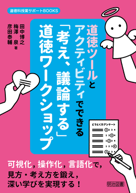 doc pdf 変換 無料