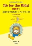 It's for the Kids! Book1