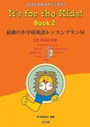 It's for the Kids! Book2