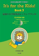 It's for the Kids! Book3