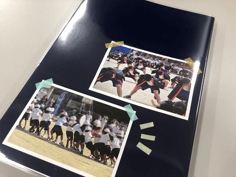 教師力手帳 2021